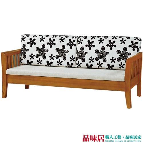 品味居-麥尼 典雅風亞麻布實木三人座沙發椅