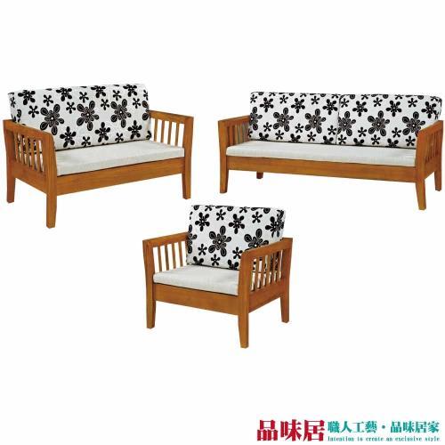 品味居-麥尼 典雅風亞麻布實木沙發椅組合-1+2+3人座