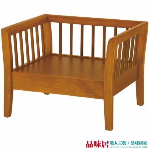 品味居-麥尼 典雅風亞麻布實木單人座沙發椅