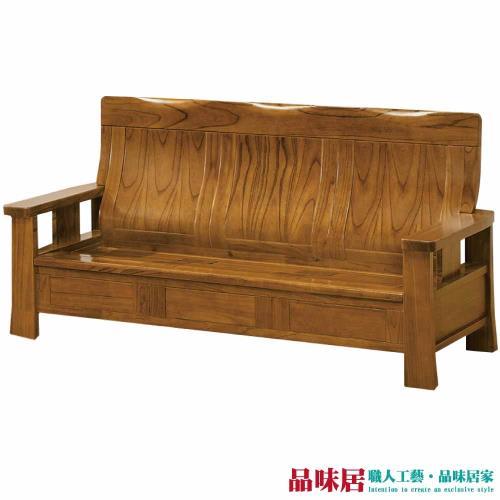 品味居-米瑟 典雅風實木三人座沙發椅