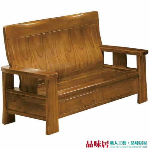 品味居-米瑟 典雅風實木二人座沙發椅