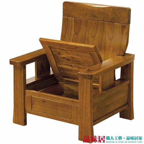 品味居-米瑟 典雅風實木單人座沙發椅