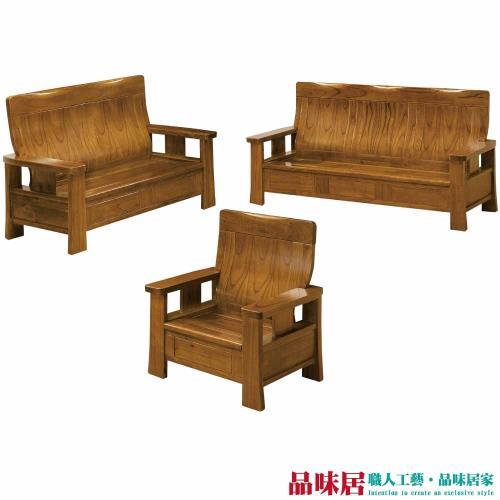 品味居-米瑟 典雅風實木沙發椅組合-1+2+3人座