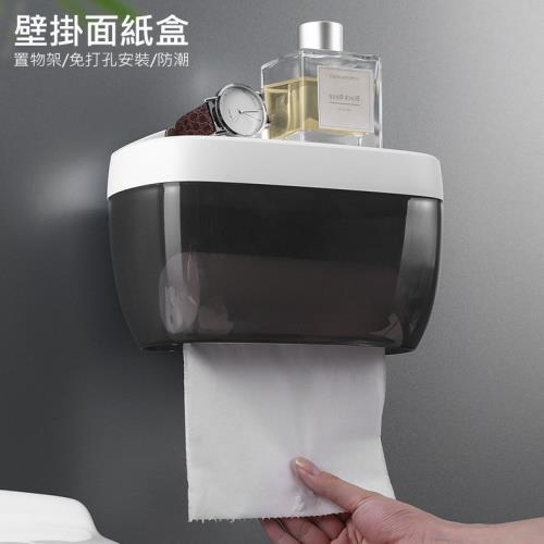 時尚多功能防水面紙盒