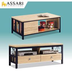 ASSARI-鋼尼爾客廳二件組(大茶几+4尺電視櫃)