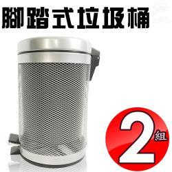 金德恩 台灣製造 2組高級烤漆時尚腳踏式3L垃圾桶