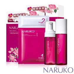 NARUKO牛爾 森玫瑰超水感洗卸兩用慕絲+保濕露+2步驟保濕霜速效面膜 8片組