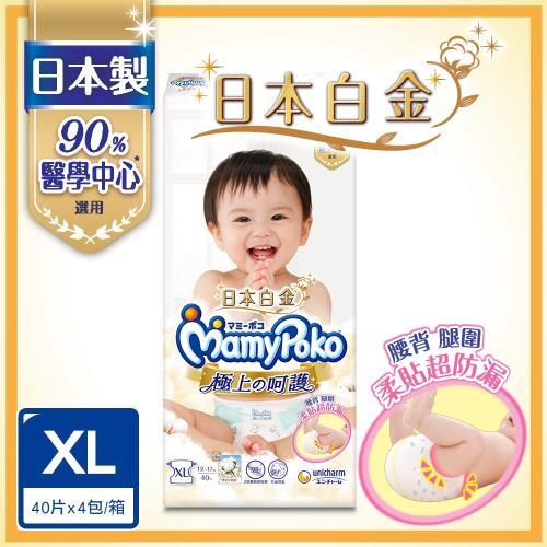 滿意寶寶日本白金極上の呵護紙尿褲/尿布(40片x4包)-XL