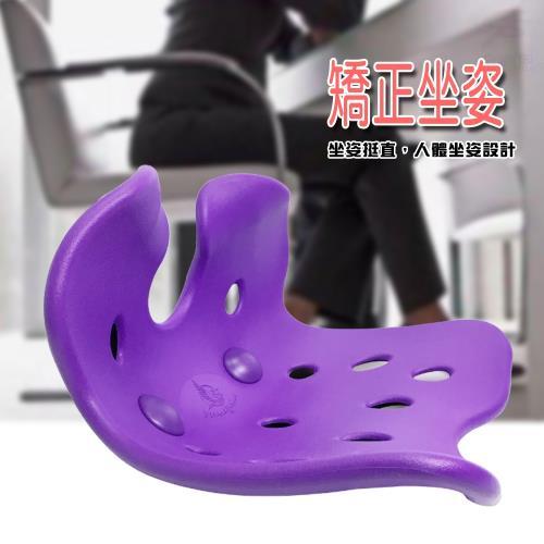 金德恩 新型專利特殊設計曲線坐姿輔助椅墊/多色可選