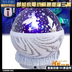 【iSFun】獨角獸之夢*旋轉浪漫特效USB投影夜燈
