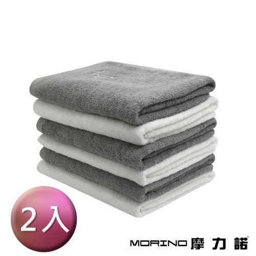 MORINO摩力諾-MIT純棉個性星座浴巾/海灘巾(超值2條組)