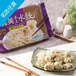 【義美】手工水餃–豬肉高麗菜(810g/盒)
