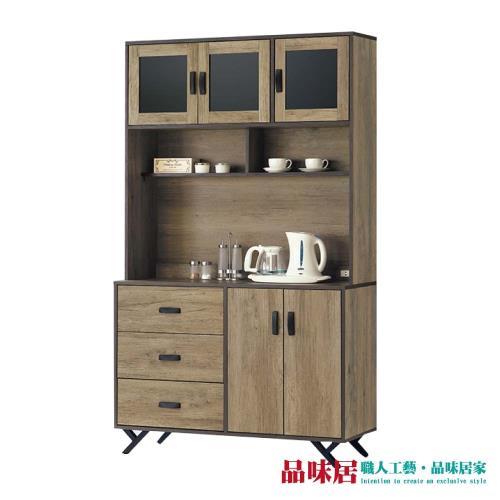 品味居 謝克 時尚4尺木紋餐櫃/收納櫃組合(上+下座)