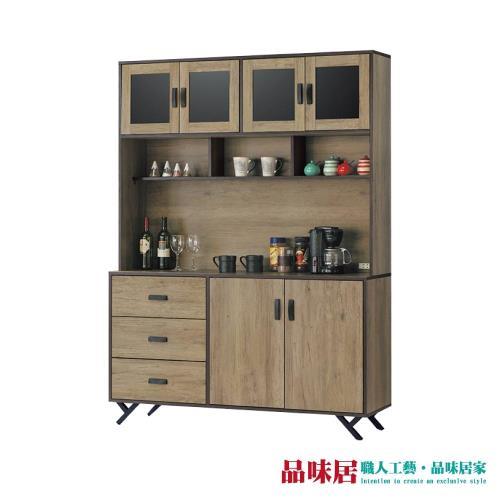品味居 謝克 時尚5尺木紋餐櫃/收納櫃組合(上+下座)