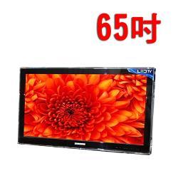 台灣製~65吋-高透光液晶螢幕 電視護目(防撞保護鏡)   RANSO系列