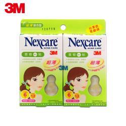 3M Nexcare荳痘隱形貼分享包-TA018 超薄綜合型
