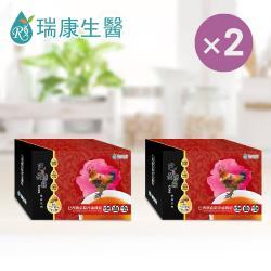 【瑞康生醫】姬松茸複方系列-巴西蘑菇精淬滴雞精-冷凍(8入/盒)*2盒