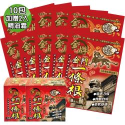 【金牌】龍金門一條根超大精油貼布-10包超值組(加贈2瓶精油霜40ml)