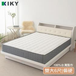 KIKY 姬梵妮幸福之約超循環硬式獨立筒床墊-雙人加大6尺
