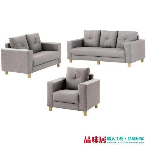 品味居 巴尼 時尚灰貓抓皮革獨立筒沙發椅組合(1+2+3人座)