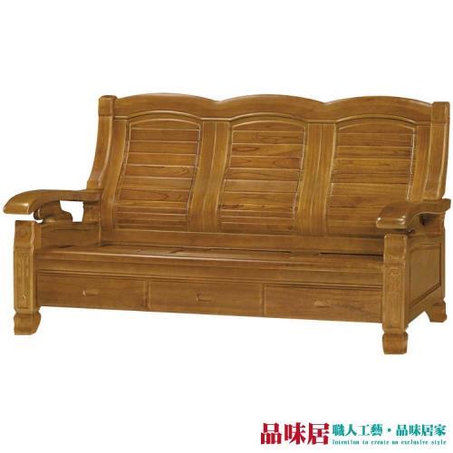 品味居-肯尼 典雅風實木三人座沙發椅(三抽屜設置)