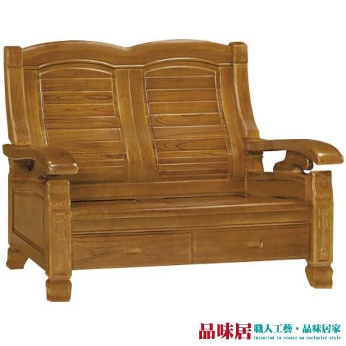 品味居-肯尼 典雅風實木二人座沙發椅(二抽屜設置)