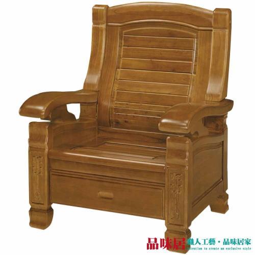 品味居-肯尼 典雅風實木單人座沙發椅(單抽屜設置)