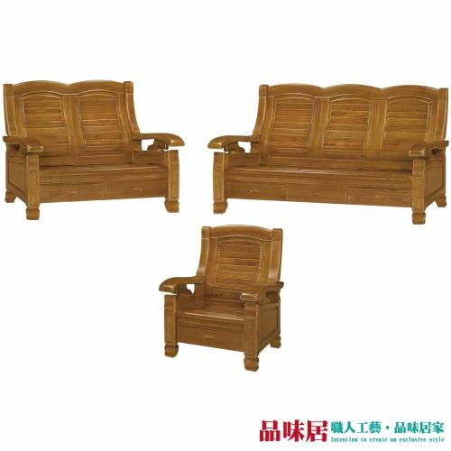 品味居-肯尼 典雅風實木沙發椅組合(1+2+3人座+六抽屜設置)