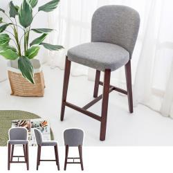 Boden-泰森實木吧台椅/吧檯椅/高腳椅(矮)