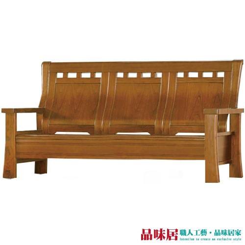 品味居 瑪尼 典雅風實木三人座沙發椅