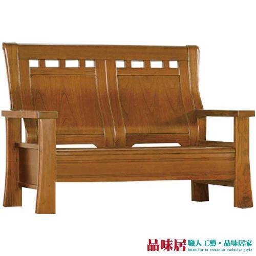 品味居 瑪尼 典雅風實木二人座沙發椅