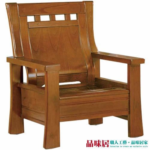 品味居 瑪尼 典雅風實木單人座沙發椅