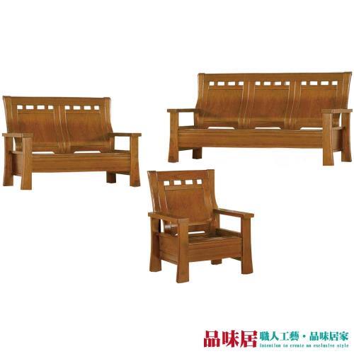 品味居 瑪尼 典雅風實木沙發椅組合(1+2+3人座)