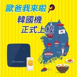 韓國專用-4G專用機-WiFi 分享器*1台(5日份租賃兌換券)-電子票券