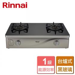 【林內Rinnai】RTS-Q230G(B) - 台爐式感溫二口爐 - 僅北北基含安裝