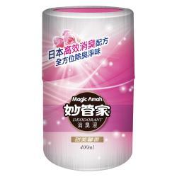 妙管家 消臭液400ml-甜美馨香