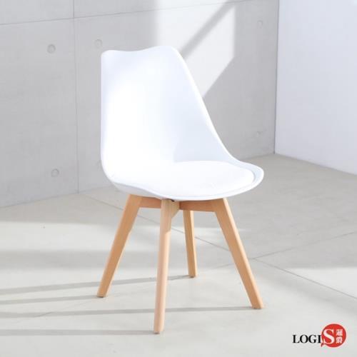 LOGIS 實木粗腿餐桌椅 休閒椅 造型椅 餐桌椅 辦公椅 會議椅 洽談椅 X855