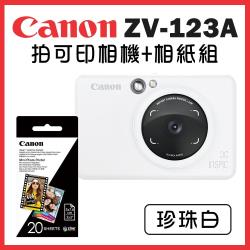 Canon iNSPiC [S] ZV-123A-PW 拍可印相機(珍珠白)+專用相紙組(1包)