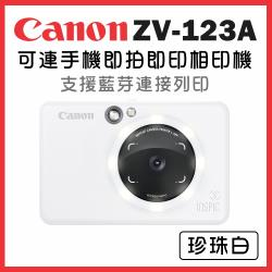 Canon iNSPiC [S] ZV-123A-PW 拍可印相機(珍珠白)