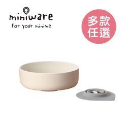 Miniware 天然寶貝兒童學習餐具 竹纖維點心碗(多款可選)