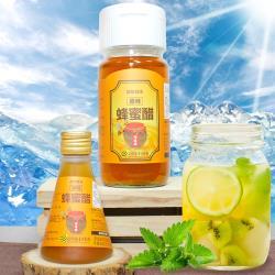 田蜜園養蜂場-去油解膩 蜂蜜醋養身組