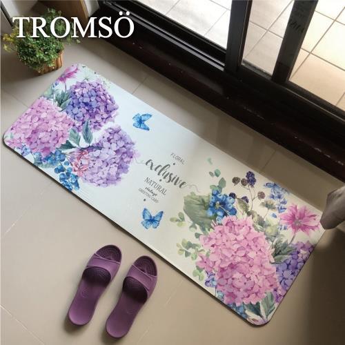 TROMSO-廚房防油皮革地墊/廚房地墊防滑墊_45x120cm K308繡球花語