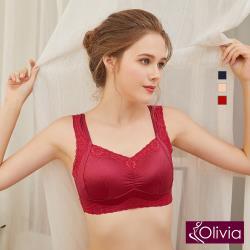 Olivia 無鋼圈全罩杯拉絲聚攏調整蕾絲內衣 (紅色)