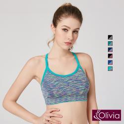 任-Olivia 無鋼圈高彈力防震美背運動內衣(湖水綠)