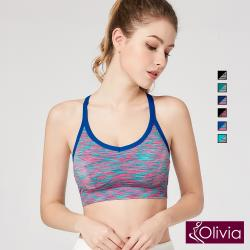 任-Olivia 無鋼圈高彈力防震美背運動內衣(炫彩粉)