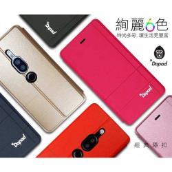 Dapad  for  Samsung Galaxy A6+ ( A605G ) 6吋   經典款-( 隱藏磁扣 )側掀皮套