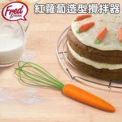 美國Fred The Cooks Carrot Whisk 紅蘿蔔造型攪拌器
