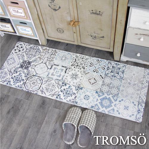 TROMSO-廚房防油皮革地墊/廚房地墊防滑墊_45x120cm 多款任選