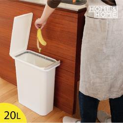 日本 HH 防臭按壓式垃圾桶20L(白色)