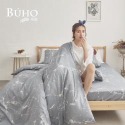 BUHO 雙人加大三件式精梳純棉床包組(灰爵夜城)